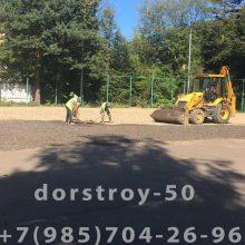 asfaltirovanie_v_ruze