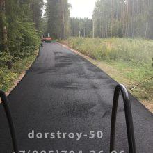 asfaltirovanie_v_zvenigorode